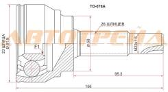 Шрус наружний TO-076A AVENSIS\ COROLLA TO-076A 859037 105001 43470-09A21 43410-02240 2510578 43460-09601 0110-ZZE120A48 SFC10539 43460-80001 43470-09N...