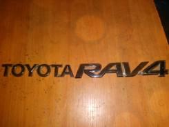 Эмблема. Toyota RAV4, ASA44L, XA40, ALA49L, ZSA42L, ASA42, ASA44, ZSA44L
