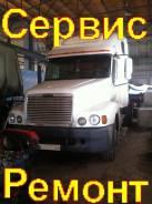 Ремкомплект. Freightliner Century Freightliner Columbia