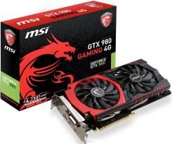 MSI GeForce GTX 980