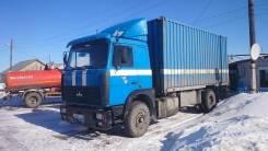 МАЗ 533603-240. Продам или обменяю маз, 11 000 куб. см., 8 000 кг.