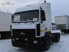 МАЗ. Продаётся седельный тягач 5440A8-370-031, 14 866 куб. см., 10 700 кг.