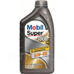 Mobil. Вязкость 5W-40, синтетическое