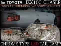 Стоп-сигнал. Toyota Chaser. Под заказ