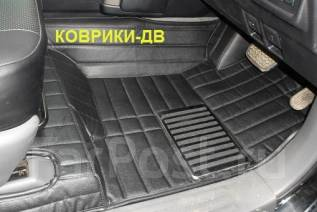 Коврики. Toyota Mark X, GRX120. Под заказ