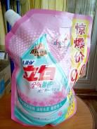 Жидкость для стирки белья Гуанчжоу. Акция длится до 31 декабря