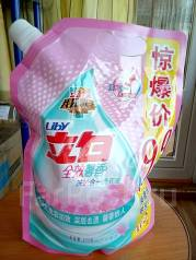 Жидкость для стирки белья Гуанчжоу. Акция длится до 31 января