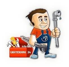 Частный сантехник , выполню сантехнические работы любой сложности !