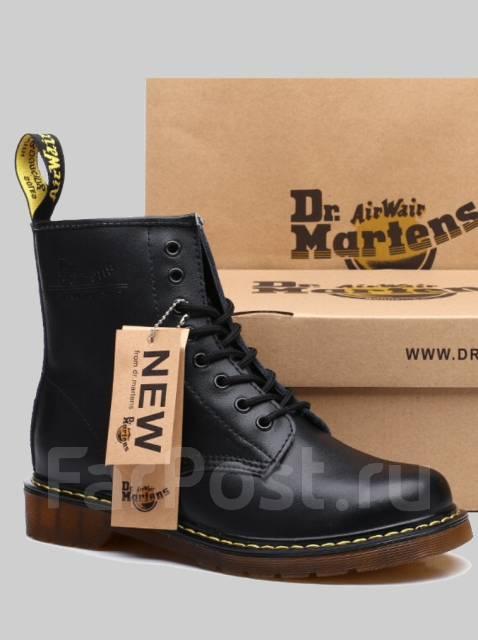 владивосток зимние мужские ботинки купить