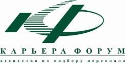 """Торговый представитель. ООО АПП """"Карьера-Форум"""""""