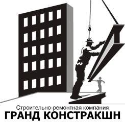 Ремонт квартир, коттеджей. предоставим технику и оборудование в аренду. Тип объекта любой, срок выполнения месяц