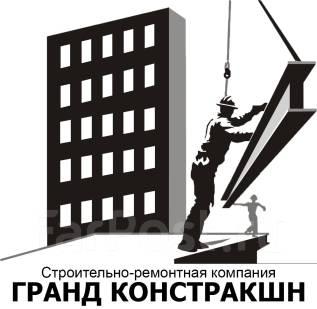 Ремонт квартир, коттеджей. предоставим технику и оборудование в аренду