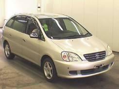 Решетка радиатора. Toyota Nadia, ACN10, ACN15, SXN15 Двигатели: 3SFE, 1AZFSE. Под заказ