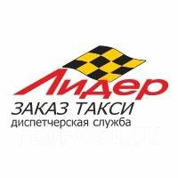 Индивидуальные предприниматели во Владивостоке