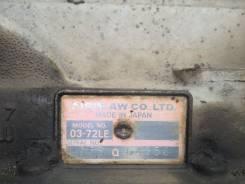 Автоматическая коробка переключения передач. Suzuki Escudo Двигатель H20A