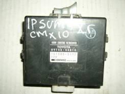 Блок управления дверями. Toyota Ipsum, SXM10, SXM15, CXM10 Двигатели: 3CTE, 3SFE