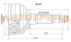Шрус наружний MZ-06 ( MZ-005 ) Диаметр 90 Шрус MZ Capella 626 FE/F8/RF GD/GV 87-94 MZ-06 MA-06 MA-006 ( MZ-005 ) G034-25-50XA G034-22-510A, *G034-22-5...