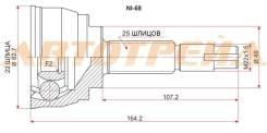 Шрус наружний NI-68 NISSAN March / Micra K12 CR10 / 12 / 14 02- NI-68 39100-AX000 39100-AX005 39100-AX00A 39100-AX00B 39101-AX000 39101-AX005 39211-AX...