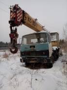 Ивановец КС-3577. Продается Автомобильный кран МАЗ КС – 3577, 10 850куб. см., 14 000кг.
