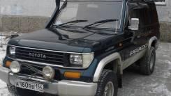 Расширитель крыла. Toyota Land Cruiser Prado