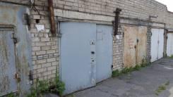 Гаражи капитальные. улица Шилкинская 4, р-н Третья рабочая, 23 кв.м., электричество. Вид снаружи