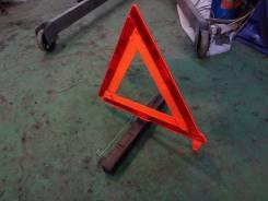 Кнопка включения аварийной остановки. Toyota