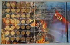 Набор 55 ГВС в капсульном альбоме