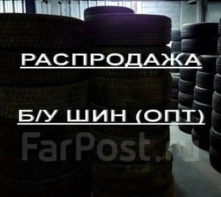 Оптовая распродажа шин б/у