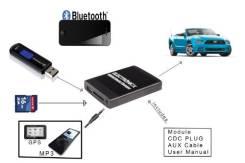 MP3 USB Адаптер Yatour & Mp3-Link
