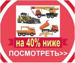 Помогу купить Тягачи, Самосвалы, Трактора на 40% ниже. Ликвидация фирм