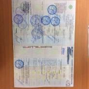 Лада 2109. ПТС и свидетельство о регистрации ваз 21093