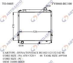 Радиатор охлаждения двигателя. Toyota Toyoace, BU140, BU142, BU120, XZU140, XZU130, BU100, RZU100, BU102 Toyota Quick Delivery, BU68 Toyota Dyna, BU14...