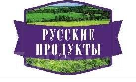 Кладовщик-грузчик. ООО КРП. Улица Лимичёвская 20А