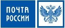 """Почтальон. ФГУП """"Почта России"""". Хабаровск"""