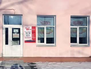 Помещение свободного назначения, 85.2 кв. м. Улица Красногвардейская 18, р-н Центральный, 85 кв.м.