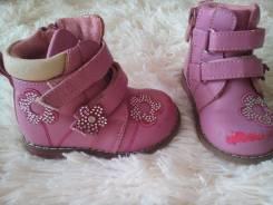 Обувь для малышки. 20, 21