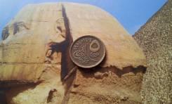 Египет. Разновид! 5 пиастров 1984 года. Пирамиды.