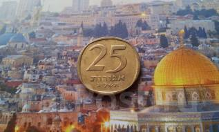 Израиль. 25 агорот 1973 года. Большая красивая монета!