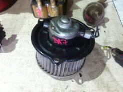 Мотор печки. Honda Integra, DA7