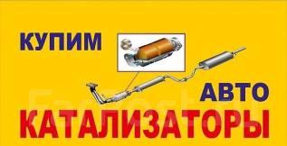 Куплю дорого(! ) катализатор до 3000 за 1кг
