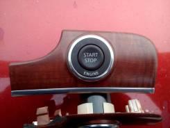 Кнопка запуска двигателя. Геомаш МБУ Старт
