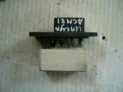 Сопротивление мотора отопителя. Toyota Ipsum, ACM21, ACM21W Двигатель 2AZFE