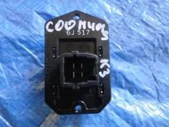 Реле управления вентилятором Daihatsu coo m401s k3