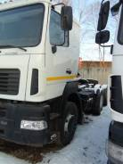 МАЗ 6430А9-320. МАЗ 6430В9-8429-012 (Гидрофикация), 6 500 куб. см., 22 900 кг.