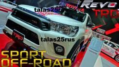 Комплект TRD Toyota Hilux 2016 ( В наличии ) Качество. Toyota Hilux Toyota Hilux Pick Up