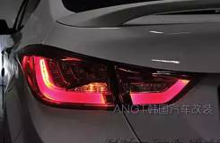 Стоп-сигнал. Hyundai Avante, MD Hyundai Elantra, MD. Под заказ