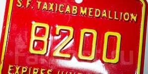 Водитель такси. ИП.Проводин С И. Улица Ленинградская 23