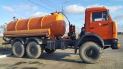 КамАЗ. Ассенизатор Камаз вездеход 10 куб. м.