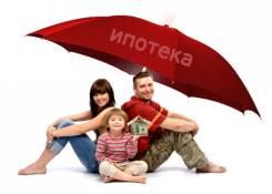 Сопровождение ипотечных сделок на вторичном рынке жилья
