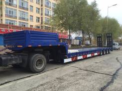 Cimc LHL9408TDP. Полуприцеп трал, 60 000 кг.